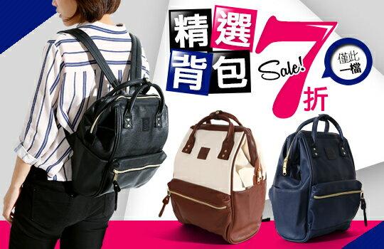 嚴選背包限搶7折-精品,包包,行李箱,配件,名牌