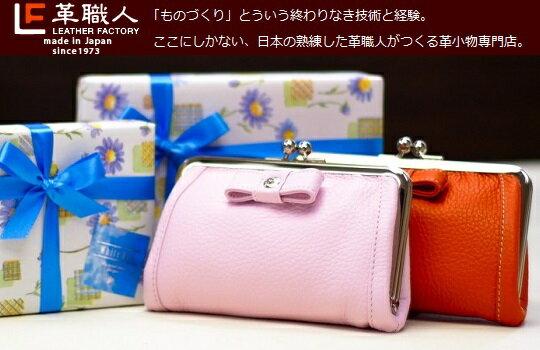 日本職人手作革小物-精品,包包,行李箱,配件,名牌