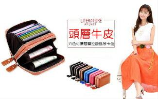 頭層牛皮雙拉鏈大容量風琴卡片包-精品,包包,行李箱,配件,名牌