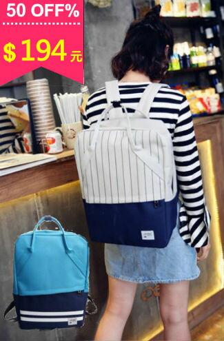 撞色拼接休閒後背包-精品,包包,行李箱,配件,名牌