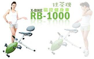 臥式磁控健身車-運動器材,運動外套,籃球鞋,腳踏車,露營