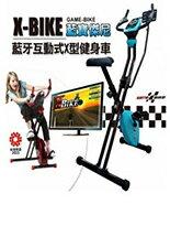 GAME-BIKE-運動器材,運動外套,籃球鞋,腳踏車,露營