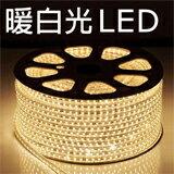 LED燈條/露營串燈-運動器材,運動外套,籃球鞋,腳踏車,露營