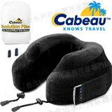 Cabeau 旅行用記憶頸枕-運動器材,運動外套,籃球鞋,腳踏車,露營