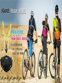 SOURCE 自行車水袋背包-運動器材,運動外套,籃球鞋,腳踏車,露營