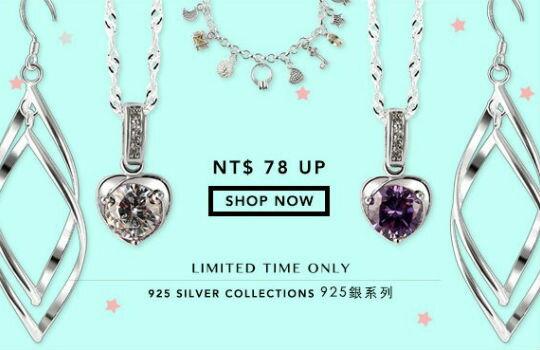 925銀飾78元起-精品,包包,行李箱,配件,名牌
