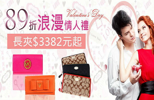 精品長夾$3382up-精品,包包,行李箱,配件,名牌
