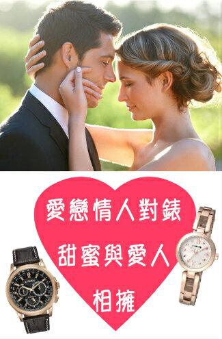 甜蜜情人對錶-精品,包包,行李箱,配件,名牌