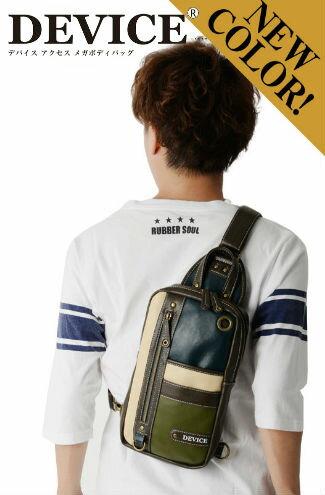 日本樂天人氣包款-精品,包包,行李箱,配件,名牌