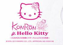 日本KONRON-精品,包包,行李箱,配件,名牌