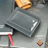 LIBERTY 零錢包-精品,包包,行李箱,配件,名牌