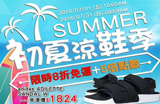 【0701-0731】初夏涼鞋祭-運動器材,運動外套,籃球鞋,腳踏車,露營