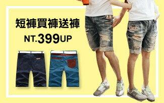 《買短送短》韓版潮流抓破牛仔短褲-女裝,內衣,睡衣,女鞋,洋裝