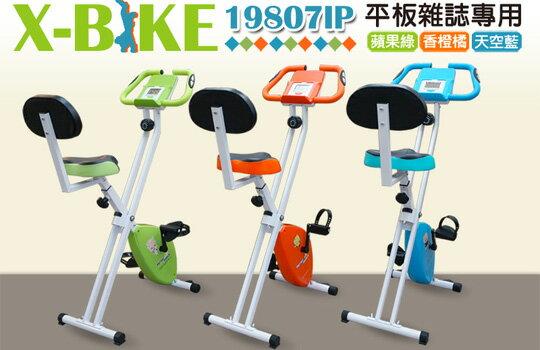 Prformance 台灣精品 X-BIKE 19807IP 平板專用健身車 (可放平板手機)-運動器材,運動外套,籃球鞋,腳踏車,露營