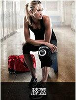 Hyperice膝蓋-運動器材,運動外套,籃球鞋,腳踏車,露營