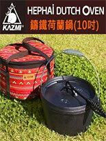 KAZMI 鑄鐵荷蘭-運動器材,運動外套,籃球鞋,腳踏車,露營