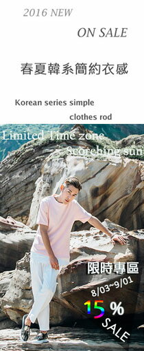 8月新品-潮流男裝,潮牌,外套,牛仔褲,運動鞋