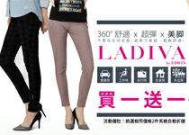 LADIVA特賣-潮流男裝,潮牌,外套,牛仔褲,運動鞋
