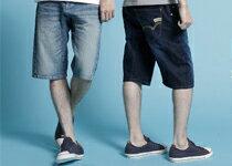 MAN'S特賣-潮流男裝,潮牌,外套,牛仔褲,運動鞋