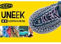 UNEEK繩編涼鞋-運動器材,運動外套,籃球鞋,腳踏車,露營
