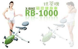 磁控健身車-運動器材,運動外套,籃球鞋,腳踏車,露營