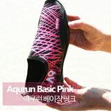 Aqurun 防滑膠鞋-運動器材,運動外套,籃球鞋,腳踏車,露營