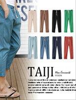 熱銷推薦新品-女裝,內衣,睡衣,女鞋,洋裝