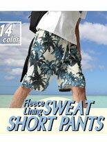 Chino短褲NO1-女裝,內衣,睡衣,女鞋,洋裝