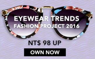 潮流男女款眼鏡-精品,包包,行李箱,配件,名牌