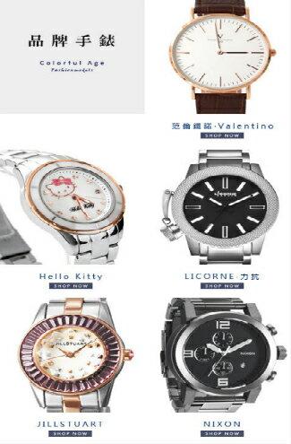 品牌手錶-精品,包包,行李箱,配件,名牌