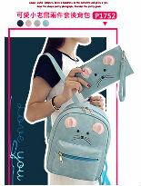 可愛包夾2件組-精品,包包,行李箱,配件,名牌
