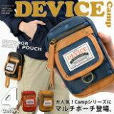 日本暢銷萬用小腰包-精品,包包,行李箱,配件,名牌