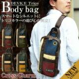 單肩包款熱銷冠軍款-精品,包包,行李箱,配件,名牌