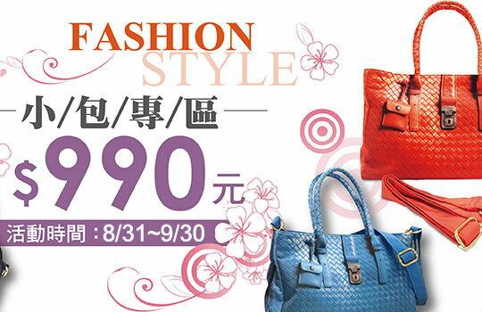 小包結帳$990元-精品,包包,行李箱,配件,名牌