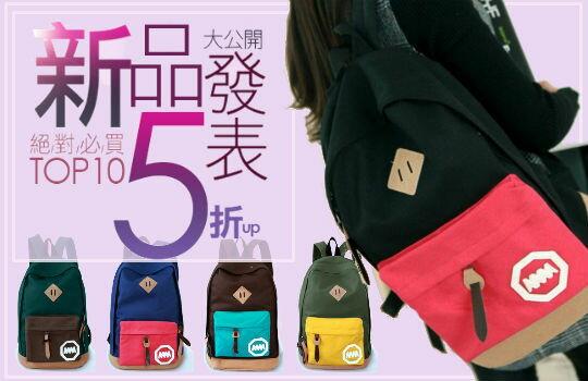 新品上市全面5折-精品,包包,行李箱,配件,名牌