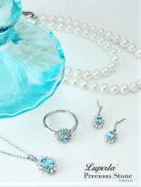 璀璨純銀藍托帕石-精品,包包,行李箱,配件,名牌