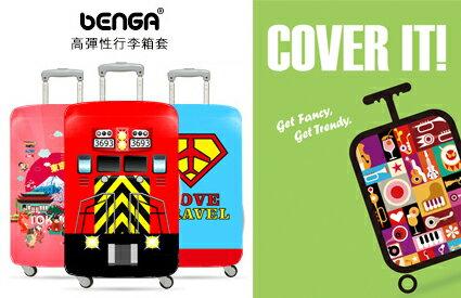 設計創意箱套-精品,包包,行李箱,配件,名牌