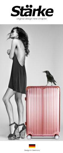 德國設計Starke行李箱-精品,包包,行李箱,配件,名牌