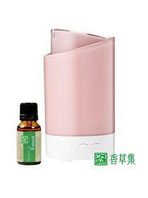 炫彩香氛水氧機-玫瑰粉-化妝品,保養品,彩妝,專櫃,開架