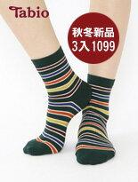 休閒彩色條紋短襪-精品,包包,行李箱,配件,名牌