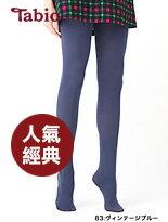 品牌經典褲襪110D-精品,包包,行李箱,配件,名牌
