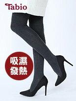 吸濕保暖褲襪250D-精品,包包,行李箱,配件,名牌