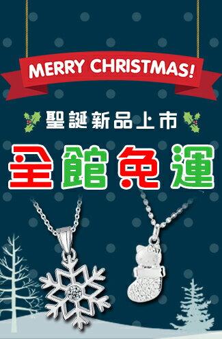 2016聖誕新品上市-精品,包包,行李箱,配件,名牌
