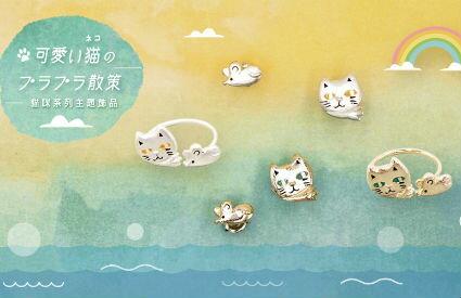日本Luccica貓咪系列-精品,包包,行李箱,配件,名牌