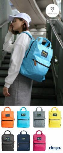時尚彩漾手提後背包-精品,包包,行李箱,配件,名牌
