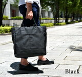 Control 大容量托特包-精品,包包,行李箱,配件,名牌