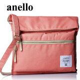 anello 折口拉鍊肩背包-精品,包包,行李箱,配件,名牌
