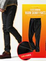 ZIP日本男裝-潮流男裝,潮牌,外套,牛仔褲,運動鞋