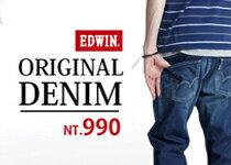 EDWIN熱銷丹寧褲-潮流男裝,潮牌,外套,牛仔褲,運動鞋