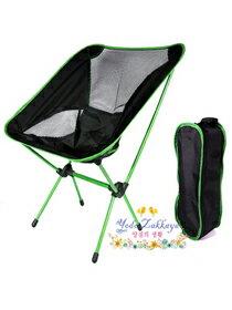 超輕量鋁合金休閒椅-運動器材,運動外套,籃球鞋,腳踏車,露營